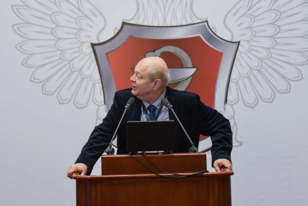 Алекс Левин